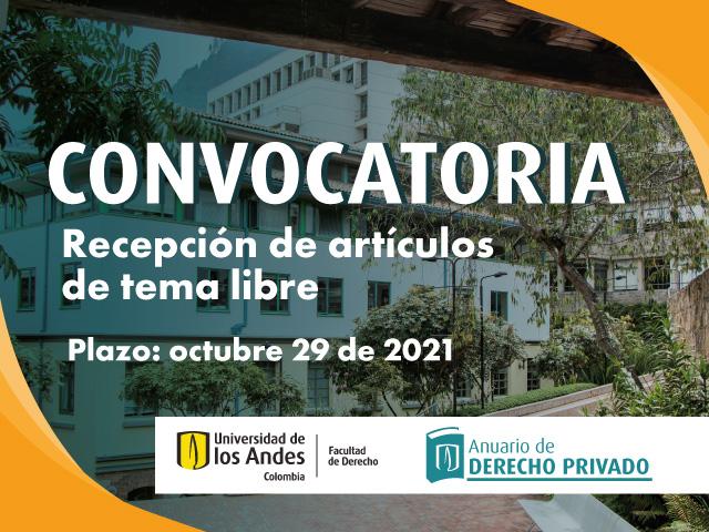 Convocatoria Anuario de Derecho Privado 2021